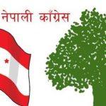 Nepali-Congress