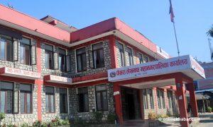 Pokhara-Lekhnath-Mahanagar