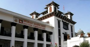 nepal-election-commission-51877821