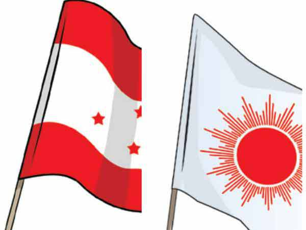 Congress-uml-flag