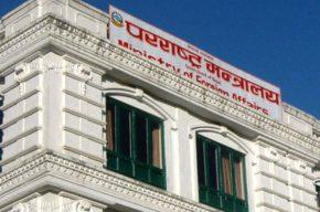 Pararastra-Mantralaya1-290x192