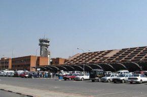 Tribhuvan-International-Airport-Nepal-290x192