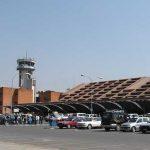 tribhuvan-international-airport