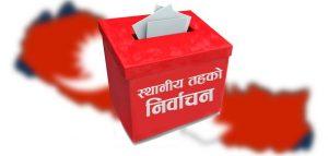 sthaniya-taha-ko-election-nirbachan_wHK52XW3OW