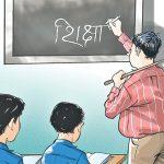 teacher_9llhoVogl9