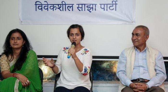 Ranju-and-kishor-bibekshil-sajha-party-1