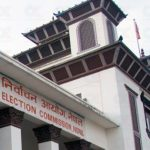election-commission-nepal-768x460