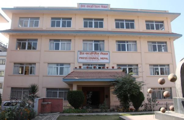 press_council_nepal_8U7Lt3sX73