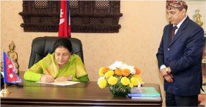 President-bhandari-bill-sign