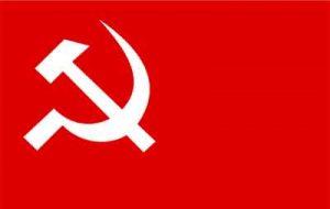 UCPN-Maoist-flag
