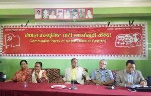 cpn-maoist-center_Ekv9h3PPba