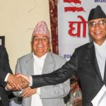 nepali-congress-and-forum