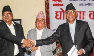 nepali-congress-and-forum