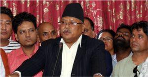 Gachhadar-speech