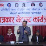 congress_praqchanr_j3ipKjKmkg (1)