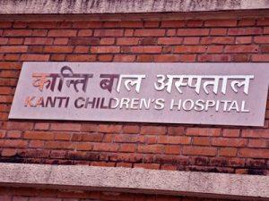 Kanti-Bal-Hospital
