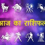 aaj-ka-love-life-rashifal-today-horoscope-in-hindi-28-january-2018today-love-horoscope-28-january-2018-the-romantic-libra-zodiac-sign-can-be-found-with-cancer-marriage-proposal