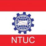 nepal-trade-union-congress