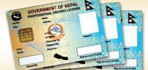 smart-license